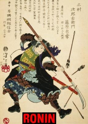 taiso_-_ronin_fending_off_arrows_cph-3g08655